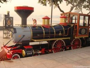 Atal Express
