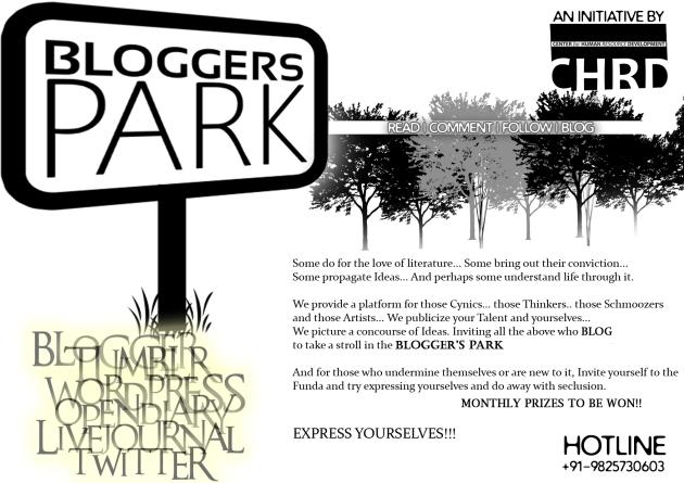 Bloggers' Park
